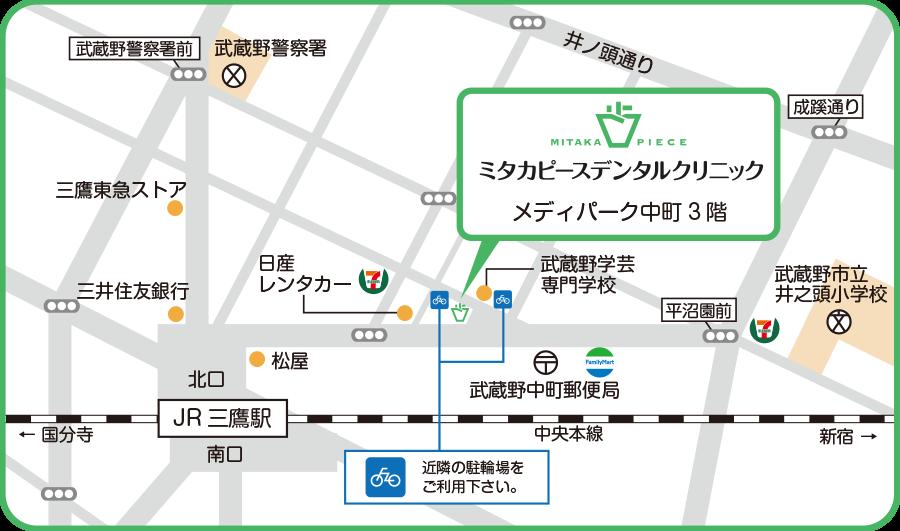 三鷹駅北口徒歩6分のミタカピースデンタルクリニックの案内図